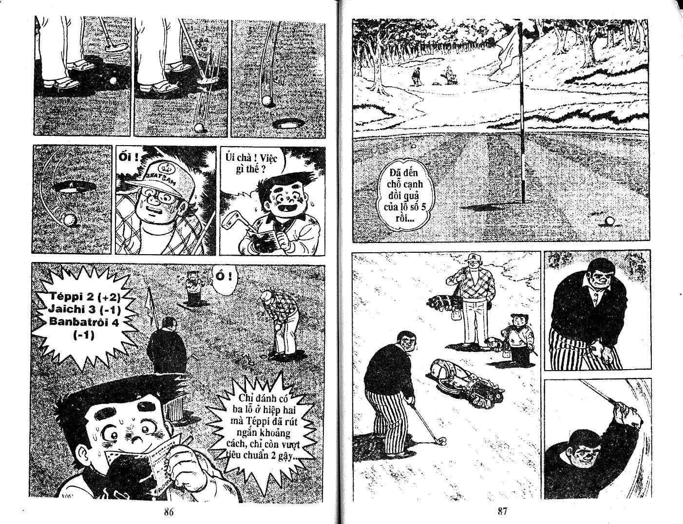 Ashita Tenki ni Naare chapter 18 trang 41