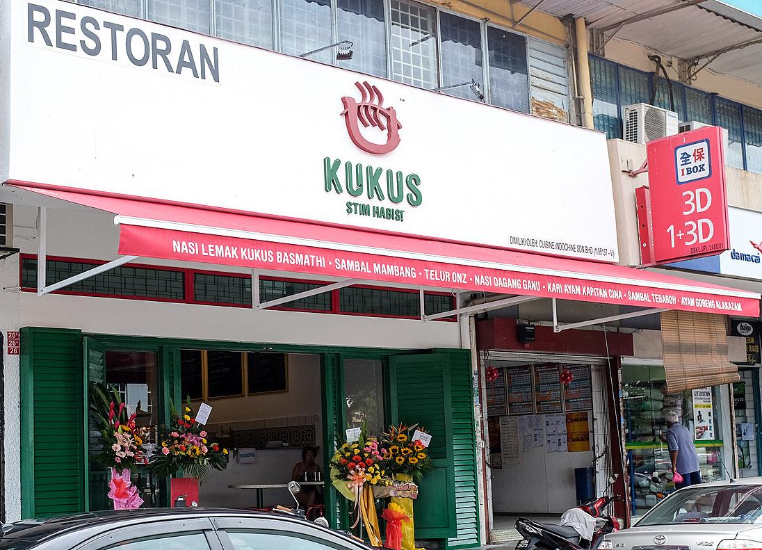 Kukus Stim Habis! @ Taman Tun Dr Ismail