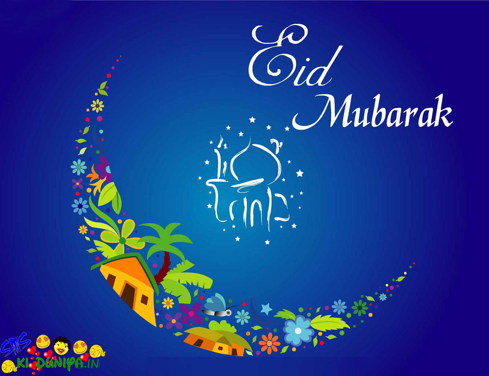 In Urdu Eid Mubarak Happy Eid Eid Images