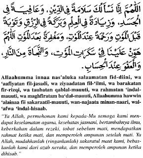 Doa setelah sholat fardhu dan artinya 10