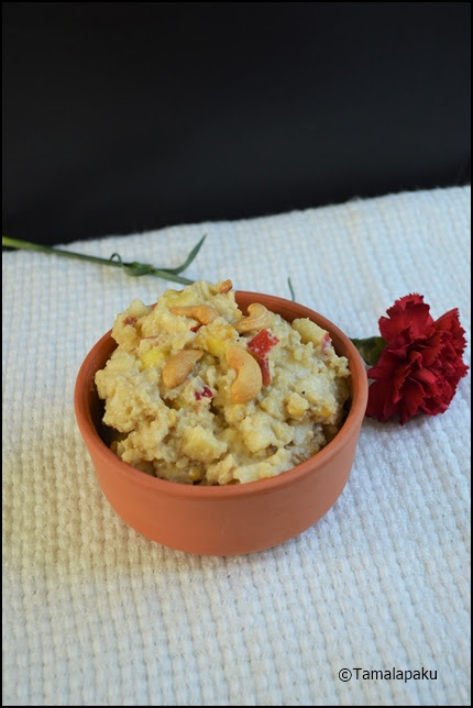 Mixed Fruit Sweet Pongal