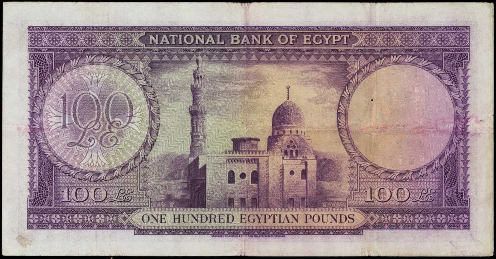 Egypt paper money 100 Pounds note