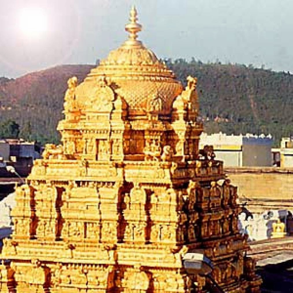 Tirupati Balaji Temple Live Darshan On Mobile Or Desktop With Photos