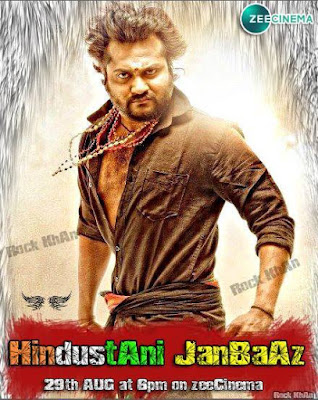 Download Hindustani Jaanbaaz (Urumeen) 2018 Hindi Dubbed Movie