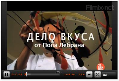Смотреть фильм на русском