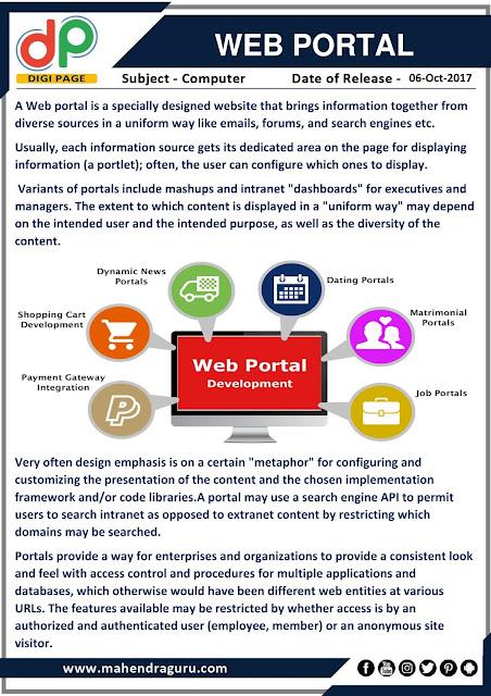 DP | Web Portal | 06 - 10 - 17