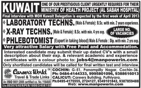 x ray lab technicians for kuwait