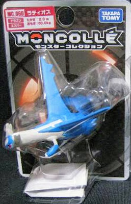 Latios figure Tomy Monster Collection MONCOLLE series