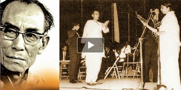 Listen to SD. Burman Songs on Raaga.com