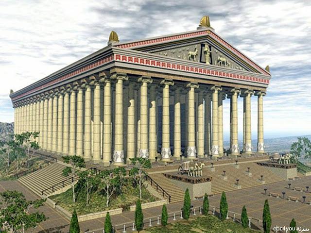 معبد أرتيمس