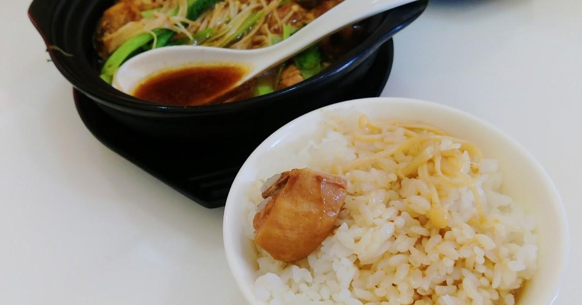 【中國食記】隨處走隨處吃 黃燜雞米飯   zFUN享美食