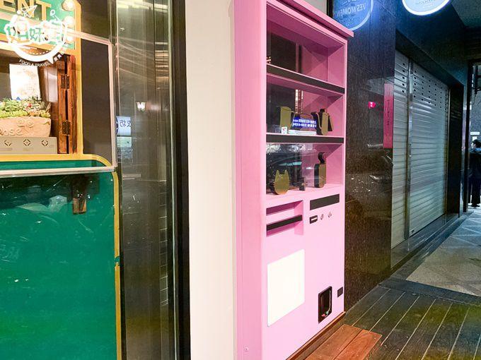 偉士同門-三民區複合式餐廳