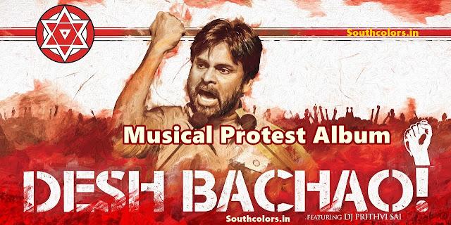 Pawan Kalyan's Desh Bachao Musical Protest Album