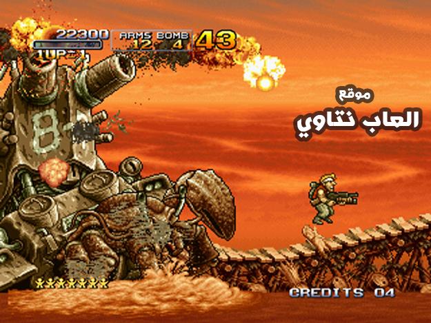 لعبة حرب الخليج