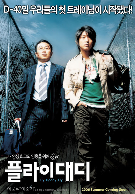 Sinopsis Fly, Daddy, Fly / 플라이대디 (2006) - Film Korea