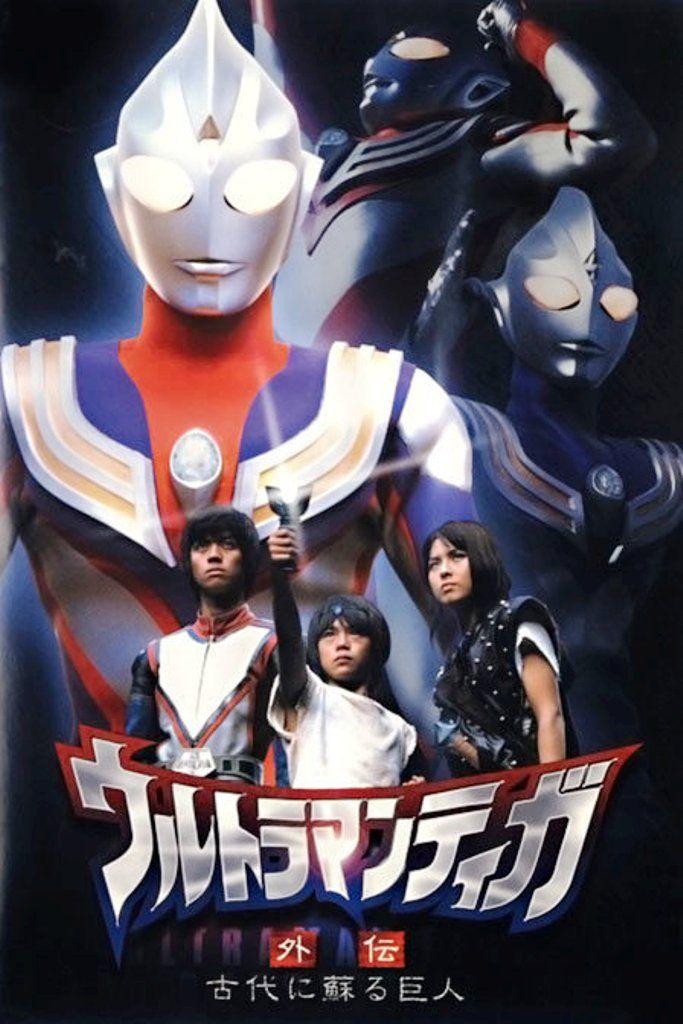 Nostalgia OST Ultraman Tiga(OP) - Klikshowtime com