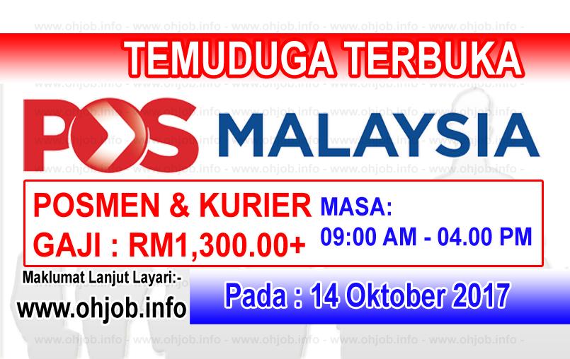 Jawatan Kerja Kosong Pos Malaysia Berhad logo www.ohjob.info oktober 2017