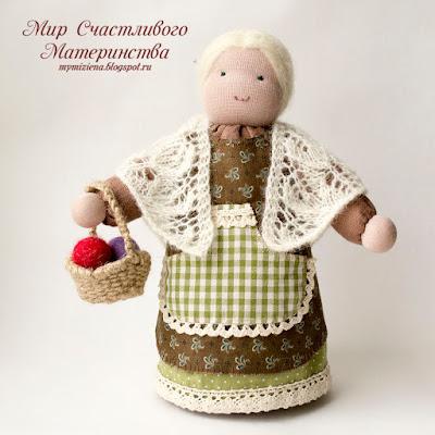 бабушка для кукольных игр