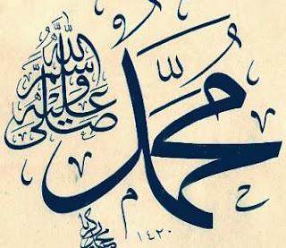 Nubuat Injil Tentang Kedatangan Nabi Muhammad saw