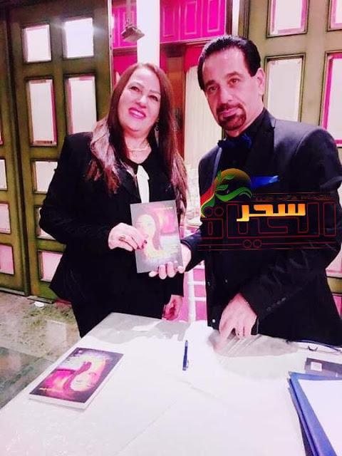 الشاعرة لودي حداد وقعت مولودها الجديد ديوان نفحات من جليد ونار بحضور دولة الرئيس إيلي الفرزلي
