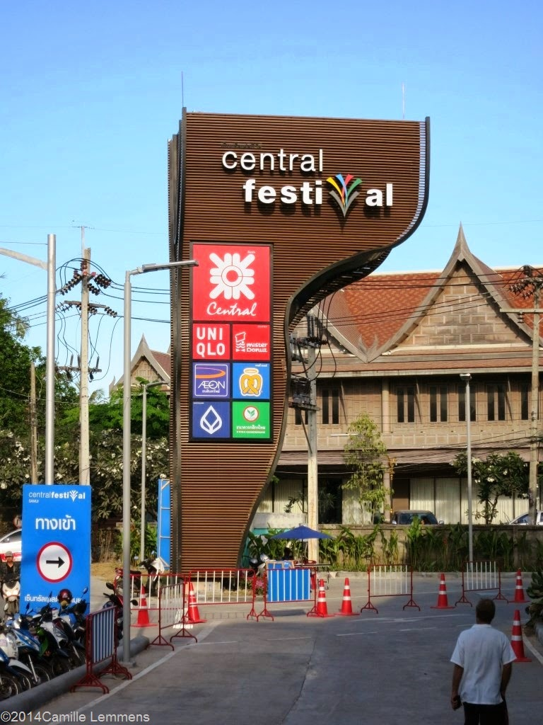 Central Festival Samui, entrance sign