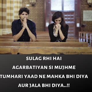 Sad Status,Alone Status & Breakup Status for Whatsapp