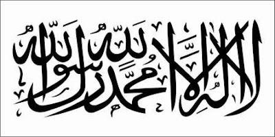 syarat syarat terpenuhinya kalimat syahadat