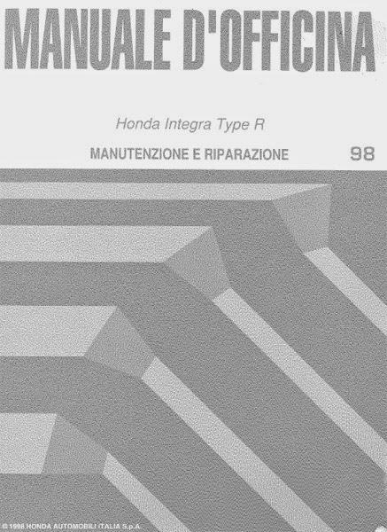 SaturnVision MotorAddict!: Honda Integra Type-R DC2: Pure