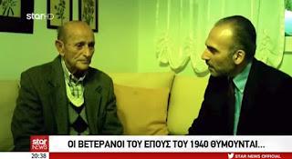 Star Channel. Χαραλαμπος Κουρελης. Ο τελευταίος Νεμεάτης πολεμιστής του 1940, 104 χρονών.