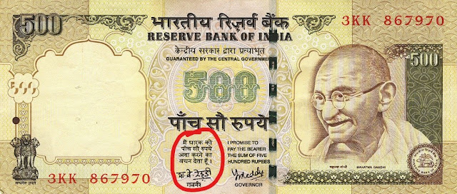 500 rupees note, indian currency, indian currency facts, why written on currency notes, facts of currency notes