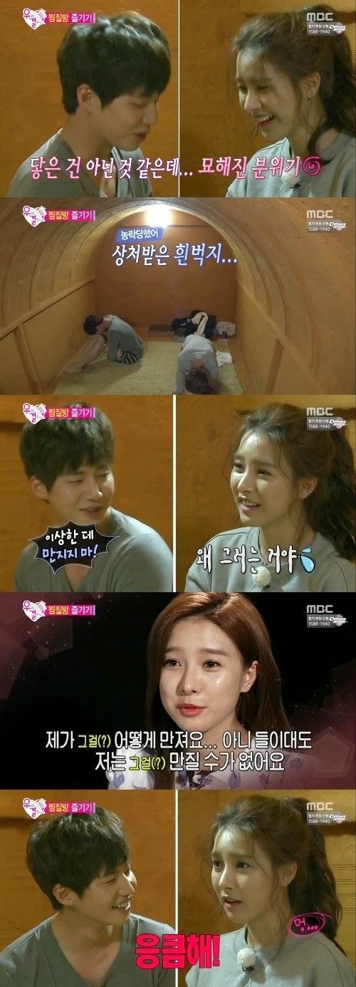 Naver] We Got Married - Netizen Nation - OneHallyu