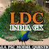 LDC 2017 Expected GK Question -55