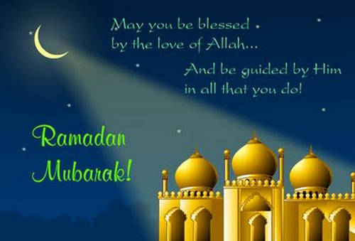 Ramadan Mubarak 2018 Quotes Sms Wallpapers For Facebook Whatsapp