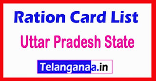List of Ration Card in UP Uttar Pradesh of All District