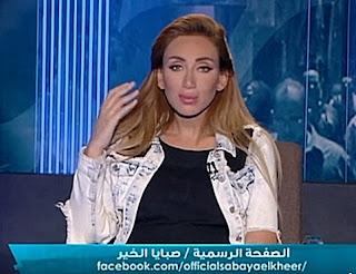 برنامج صبايا الخير حلقة الأربعاء 4-10-2017 مع ريهام سعيد و إغتصاب الحيوانات و شخص يذبح عائلة جزار كاملة و لحظة قتل سيدة لفتاة