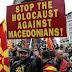 Auslandsmazedonier protestieren am 19. Mai in Brüssel - Abbruch der Namensgespräche gefordert