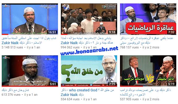 افضل 10 قنوات يوتيوب عربية اسلامية مفيدة