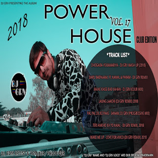 Power House Vol.17 - DJ GRV