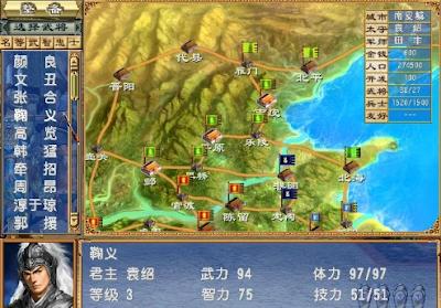三國群英傳3柳煙第三版(含異族),增加大量現代正妹及遊戲元素MOD!
