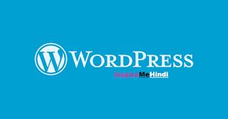 Wordpress on Inspiremehindi