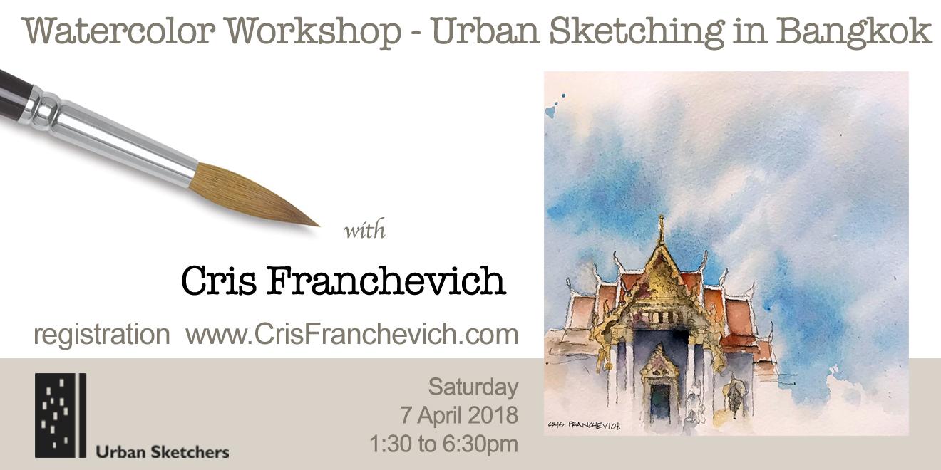 Watercolor Workshop: Bangkok