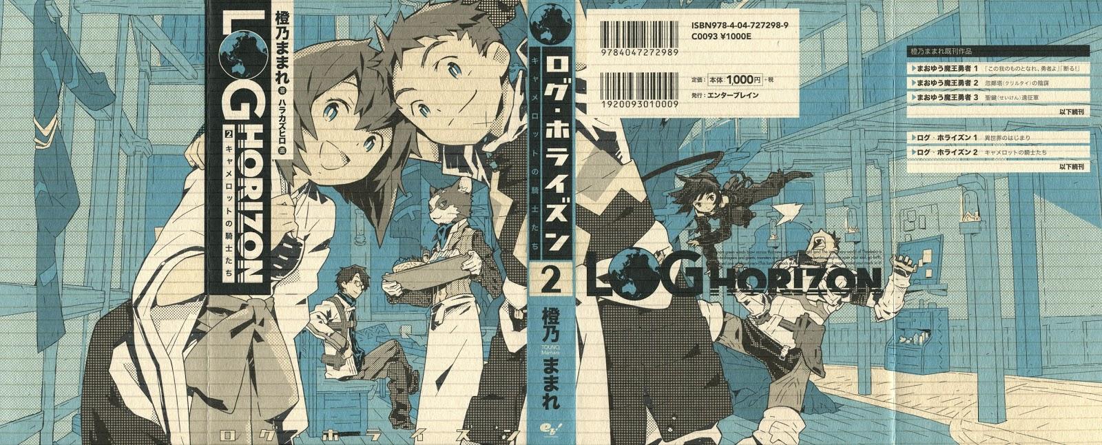 Anime, Fan Fiction And Books Oh My! Log Horizon, Volume 2