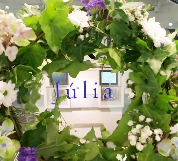 centre julia museu del perfum andorra