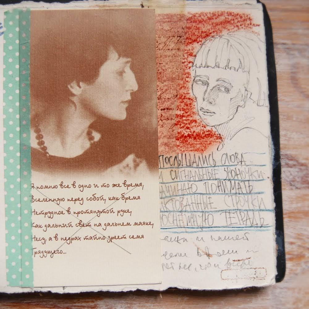 saint-petersburg sketchbook петербург скетч ахматова ahmatova