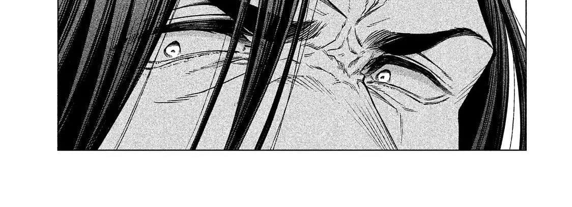 อ่านการ์ตูน Henkyou no Roukishi - Bard Loen ตอนที่ 10 หน้าที่ 45