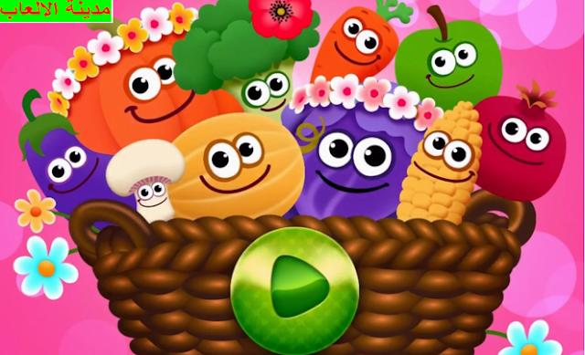 تحميل العاب اطفال مجانا برابط مباشر download kids games