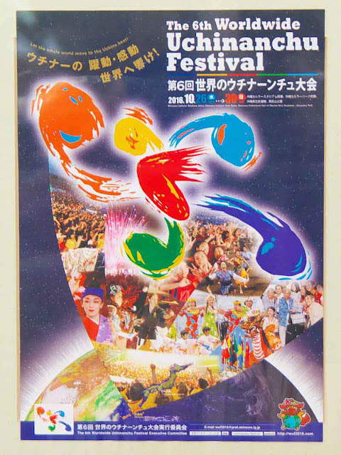 6th Worldwide Uchinanchu Festival poster