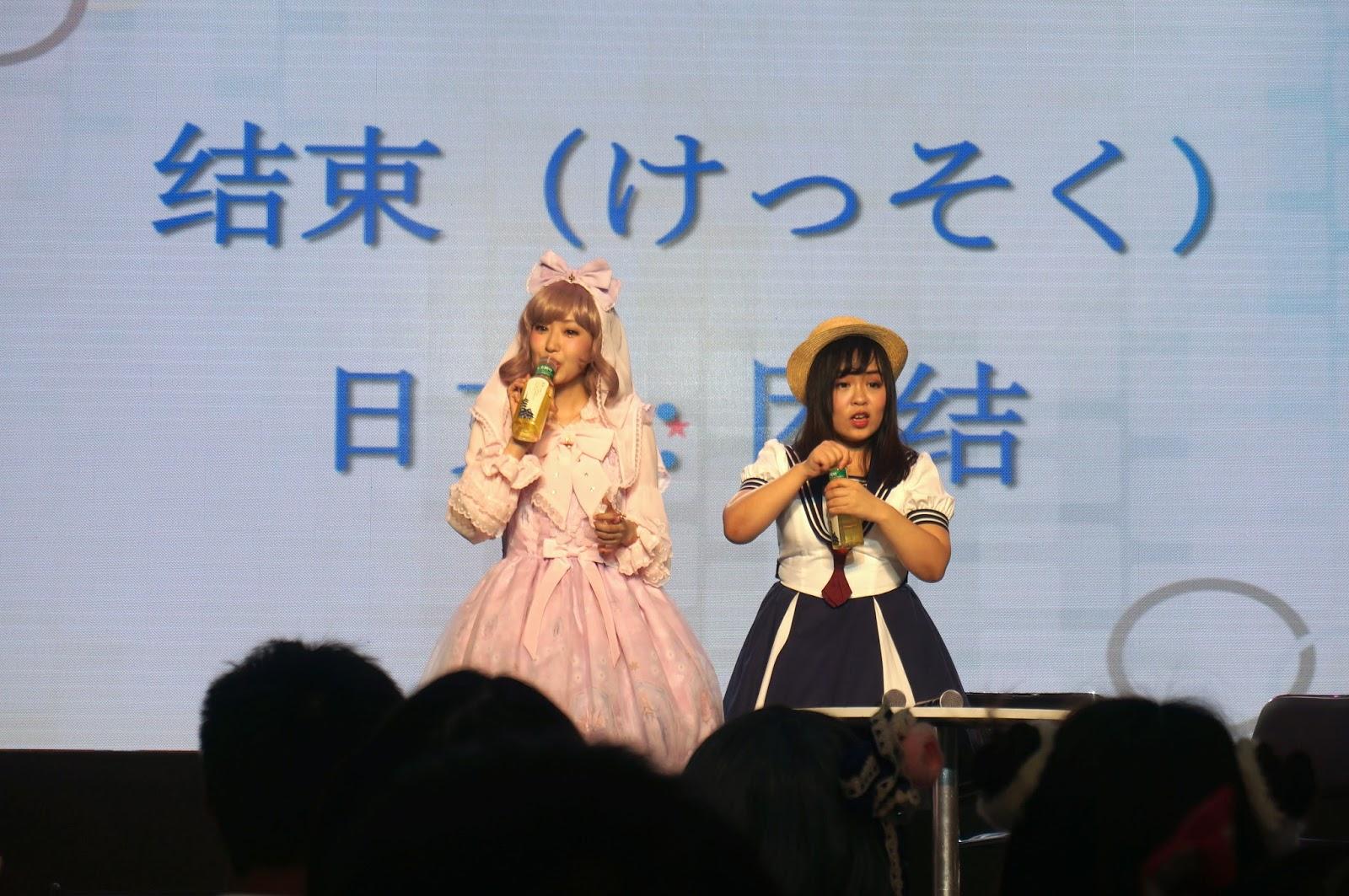 ee8a2eba30ee5 Almost Paradise  Konwent mangi i anime w Chinach. Podejrzana piwnica ...
