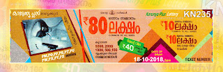 "KeralaLottery.info, ""kerala lottery result 18 10 2018 karunya plus kn 235"", karunya plus today result : 18-10-2018 karunya plus lottery kn-235, kerala lottery result 18-10-2018, karunya plus lottery results, kerala lottery result today karunya plus, karunya plus lottery result, kerala lottery result karunya plus today, kerala lottery karunya plus today result, karunya plus kerala lottery result, karunya plus lottery kn.235 results 18-10-2018, karunya plus lottery kn 235, live karunya plus lottery kn-235, karunya plus lottery, kerala lottery today result karunya plus, karunya plus lottery (kn-235) 18/10/2018, today karunya plus lottery result, karunya plus lottery today result, karunya plus lottery results today, today kerala lottery result karunya plus, kerala lottery results today karunya plus 18 10 18, karunya plus lottery today, today lottery result karunya plus 18-10-18, karunya plus lottery result today 18.10.2018, kerala lottery result live, kerala lottery bumper result, kerala lottery result yesterday, kerala lottery result today, kerala online lottery results, kerala lottery draw, kerala lottery results, kerala state lottery today, kerala lottare, kerala lottery result, lottery today, kerala lottery today draw result, kerala lottery online purchase, kerala lottery, kl result,  yesterday lottery results, lotteries results, keralalotteries, kerala lottery, keralalotteryresult, kerala lottery result, kerala lottery result live, kerala lottery today, kerala lottery result today, kerala lottery results today, today kerala lottery result, kerala lottery ticket pictures, kerala samsthana bhagyakuri"