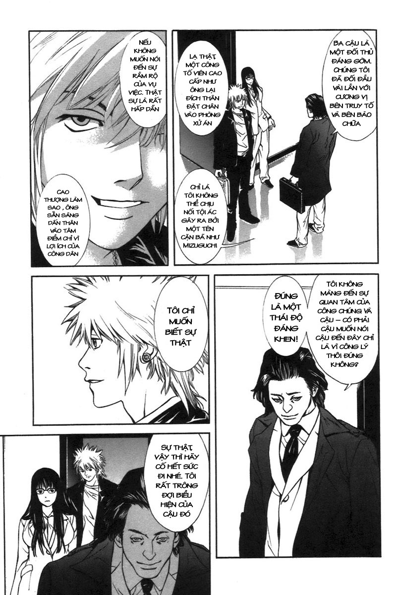 M.C.Law chapter 5.3 trang 4